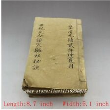 Do the old Chinese style book Feng Shui Thread-bound book Antique Artwork