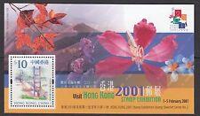 HONG KONG CHINA  2000 Hong Kong 2001  min sheet no 2 SGMS1017 MNH