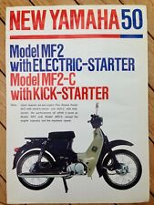 Yamaha MF2 MF2-C  MJ2 55cc MJ2-C 1961-1962 Rare Original Sales Brochure NOS