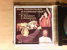 RARE CD / THEODORAKIS / TRADITIONAL SONGS / MARIA FARANTOURI, KALOGIANNIS / TBE