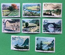 PRC China #834-41  1965 S73 Chingkang Mountains  Full Set of 8 mint NH OG