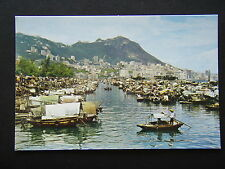 FLOATING PEOPLE AT TYPHOON SHELTER POSTCARD