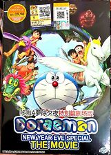 Doraemon New Year Eve Special ( The Movie) ~ DVD ~ English Subtitle ~ Anime