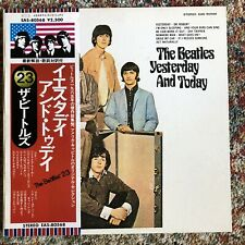 BEATLES YESTERDAY AND TODAY JAPAN (PROMO) OBI LP APPLE EAS-80568 LYRICS NM/E-