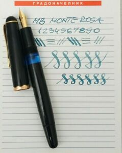 ✒MONTBLANC Monte Rosa 042 Fountain Pen 14k Very Flex Nib Excellent Vintage