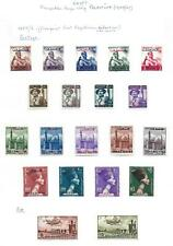 Palestine stamps 1955 Collection of 20 stamps MLH VF