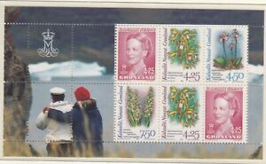 GLD061) Greenland 1996, M/S, Queen Margrethe II, Arctic Orchids, MUH