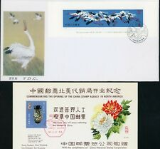 China PRC FDC first day cover lot crane animal