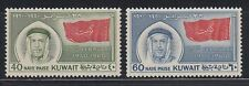 Kuwait 1960 ** Mi.143/44 Accession of Sheikh Sabah Flag Flagge