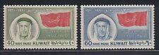 Kuwait 1960 ** Mi.143/44 Accession of Sheikh Sabah Flag Flagge