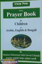 Islamic book ( Prayer Book - Arabic, English & Bengali Language ) Brand New