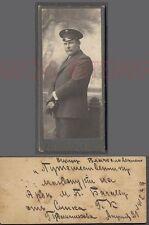 Vintage 1915 CDV Photo WWI Army Man Bulgarian Military Uniform Bulgaria 685192