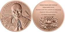 USA MEDAL 2006 BU DALAI LAMA OF TIBET TENZIN GYATSO, THE 14th DALAI LAMA OF TIBE
