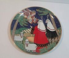 Franklin Mint Tidings Of Great Joy Plate House of Faberge Limited Edition 8.25""