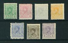Serbia 1890 King Alexander full set of stamps. Mint. Sg 60-66