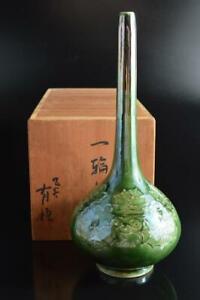 L13: Japanese Kutani-ware Green glaze FLOWER BUD VASE Ikebana Kado w/signed box