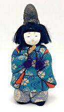 Vintage Japanese Doll Porcelain Bisque Hakata Floral Brocade Traditional