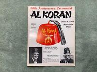 1956 Masonic Shriners Al Koran 80th Anniversary Ceremonial Mansfield Ohio