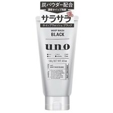 Shiseido UNO Whip Wash Black Charcoal Face Cleansing Facial Foam Cleanser ~130ml
