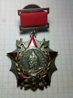 USSR Soviet Union Russian Military Collection Order of Alexander Nevsky.COPY