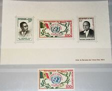 MALI 1961 25 Block 1 C11 C11a Proclamation of Independance Admission to UN MNH