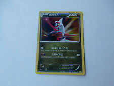 Carte Pokemon Latias 100 pv Coréenne Coffret des Dragons holo !!!