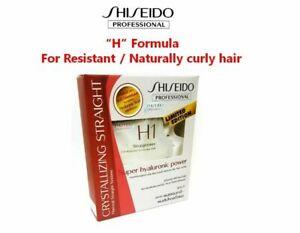 Shiseido Crystallizing Straight Hair Cream H Naturally Curly Hair 125 ml.