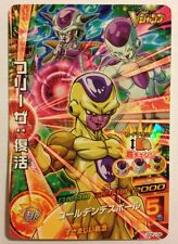 Dragon Ball Heroes Promo GDPJ-04 -