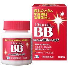 Chocola BB Royal T 168 tablets, Vitamin B1, Royal jelly, Taurine, Eisai Japan