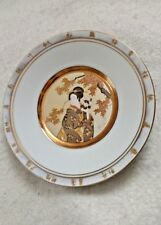 The Japanese Floral Calendar Chokin Plate Collection Numbered Hamilton Collectio