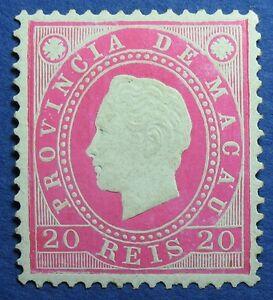 1888 MACAU 20R SCOTT # 37 MICHEL # 34A UNUSED CS10021