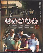 Story of Time - Season 1( 光陰的故事 / Taiwan 2008) TAIWAN TV DRAMA EPISODE 1-40