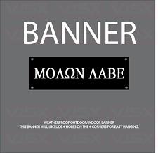 Molon Labe Come take it Vinyl Banner yard sign Gun 2nd amendment Control