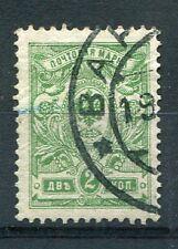 RUSSIE, 1909-19, timbre CLASSIQUE 62, ARMOIRIES, oblitéré