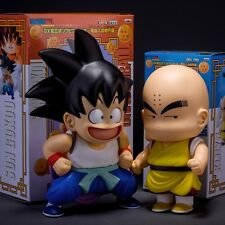 2pcs Dragonball Dragon Ball Child Goku & Krillin 17-22cm PVC Figure New In Box