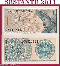 INDONESIA -  1 SEN 1964 REPLACEMENT  Prefix  X - P 90 - FDS / UNC