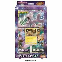 Pokemon card Special Jumbo Card Pack Mewtwo & Mew GX JAPAN OFFICIAL IMPORT