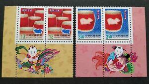 Taiwan 2006 (2007) Zodiac Lunar New Year Pig Stamps 台湾生肖猪年邮票 Block of 2 sets (B)