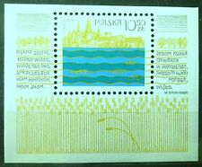 POLAND STAMPS MNH 1Fibl72 Sc2492 Mibl86 block - Vistula poem,1981,clean