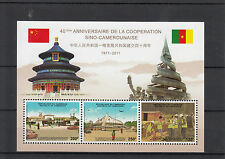Cameroon Cameroun 2011 MNH 40 Years Cooperation China 3v Sheet Construction