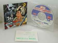PC Engine CD-ROM - Download 2 - Manual Registration Card Disc ONLY US Seller