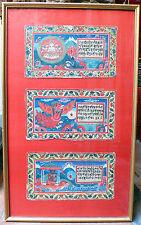 Anciennes feuilles de livres népalais Mythologie hindoue Népal 18e texte ancien