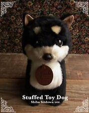 Made in Japan Shiba Inu dog plush toy Stuffed Dog Black Tan & White sitdown ver.