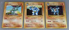 Japanese Pokemon XY Break 20th Anniversary CP6 - 1st Ed Machamp Set 057/087 R NM