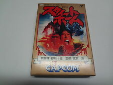 Sweet Home Nintendo Famicom Japan NEW