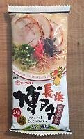 Marutai, High Quality Ramen, Hakata Tonkotsu Ramen 170g for 2 servings, Japan,