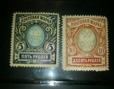 """1906 Russia Scott #108-9   """"With Tunderbolts Across Post Horns"""" SCV: $852.00"""