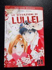 LE SITUAZIONI DI LUI E LEI - BIG LOVE EDITION 01 - OTTIMO