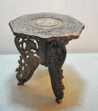 Original Old Antique Hand Crafted Fine Carved Wooden Small Side Table 10""
