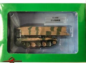 Type 91 Armor Vehicle Launch Bridge DAJGSDF49 1:72 Japan Self - Defense